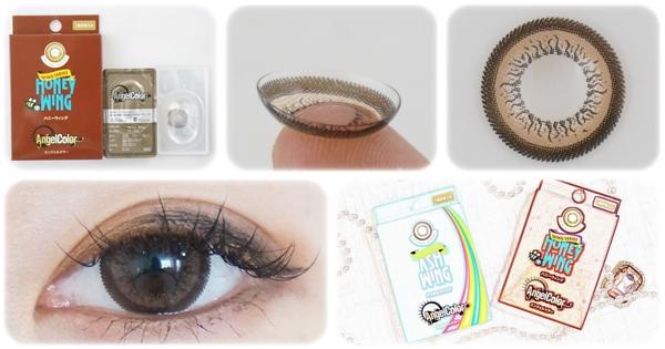 【装着画レポ】レリッシュ ノーブルグロウ♡2色のコントラストで、強調された瞳。
