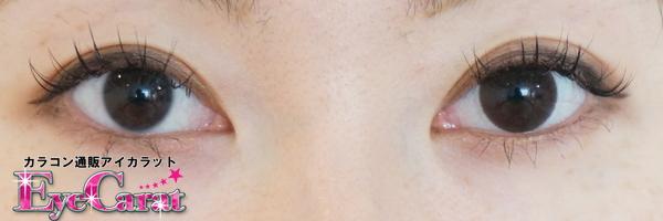 【2ウィークCCレンズ】サクラピンクブラウン 両目カラコンありとなし装着画