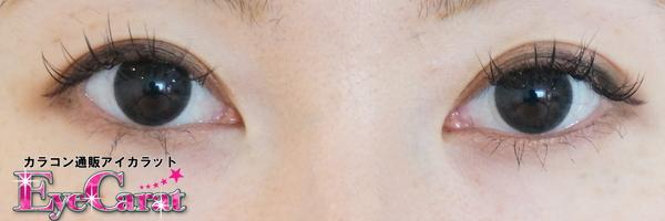 【2ウィークCCレンズ】コスモスブラックブラウン両目カラコンあり装着画