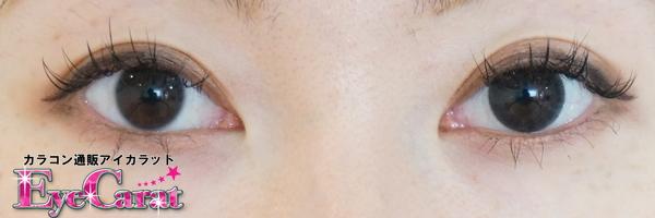 【2ウィークCCレンズ】コスモスブラックブラウン両目カラコンありとなし装着画