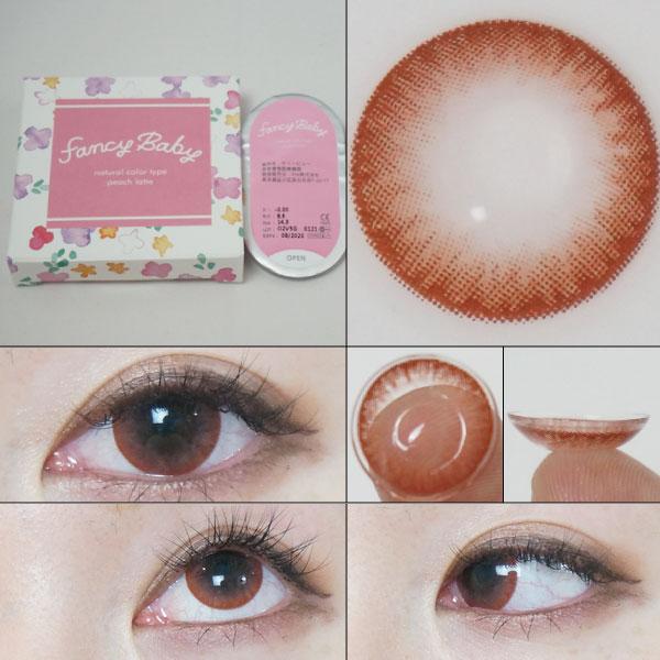 【装着画レポ】ファンシーベイビー ピーチラテ あまーいピンクブラウンが溶け込む瞳で、ガーリーで優しい目元に♪