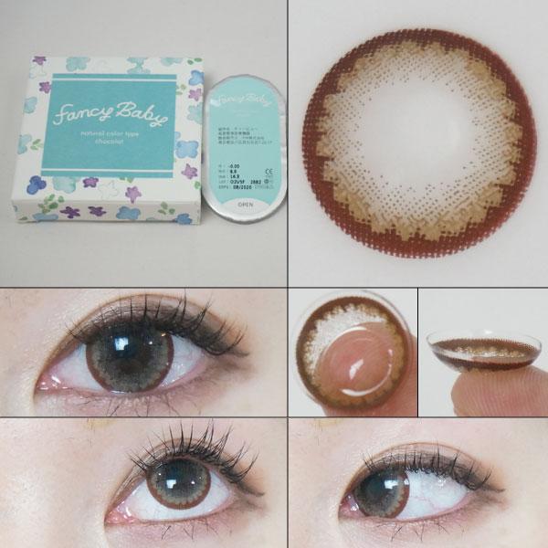 【装着画レポ】ファンシーベイビー ショコラ スモーキー&明るめの2色のブラウンでクールな瞳に♪