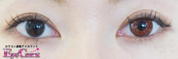 【ドルチェコンタクトパーフェクトワンデー】舞妓レッド両目カラコンありとなし装着画