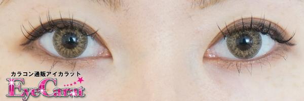 【エンジェルカラー】ワールドブラウン両目カラコンあり装着画
