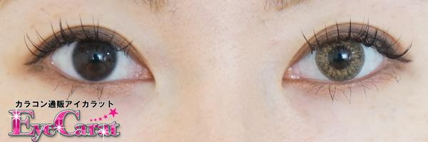 【エンジェルカラー】ワールドブラウン両目カラコンありとなし装着画