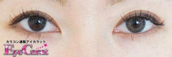 【エンジェルカラー】ワールドグレー両目カラコンありとなし装着画