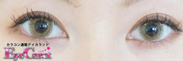 リルムーン ワンデークリームベージュ両目カラコンあり装着画