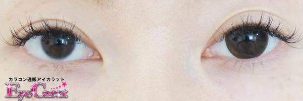 【ラグジュアリー】ナチュラルチョコレート両目カラコンありとなし装着画