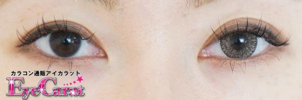 【エンジェルカラー】ヌーディークォーター 両目カラコンありとなし装着画