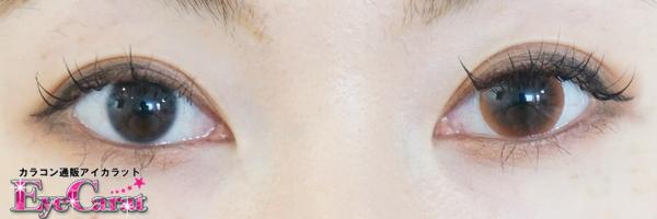 【ヌーディーアイ】ヌーディーヘーゼルNEW両目カラコンありとなし装着画