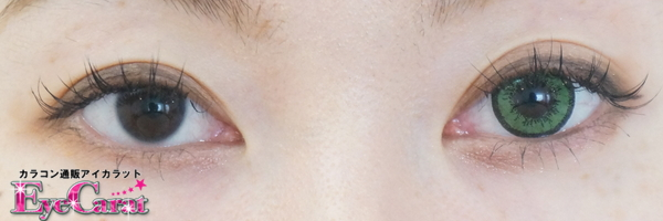 【フェアリー】クイーン グリーン 両目カラコンありとなし装着画