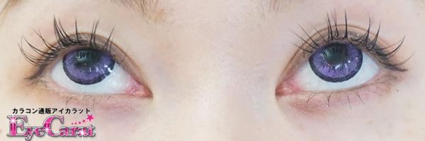 【フェアリー】クイーン バイオレット 両目カラコン目線上装着画