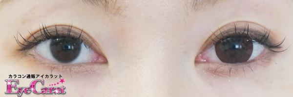【フェアリー】ナチュラル ブラウン両目カラコンありとなし装着画
