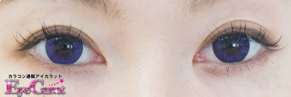 【フェアリー】プリンセス バイオレット両目カラコンあり装着画