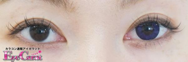 【フェアリー】プリンセス バイオレット両目カラコンありとなし装着画