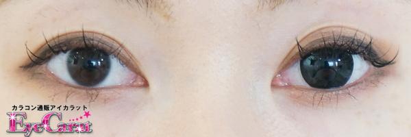 【スイートデイズ】キスミーブラック 両目カラコンありとなし装着画