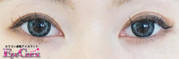 【スイートデイズ】ミルキィグレー両目カラコンあり装着画