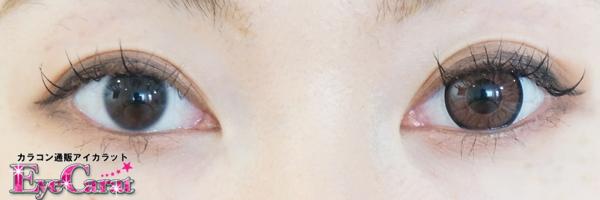【スイートデイズ】カカオブラウン両目カラコンありとなし装着画