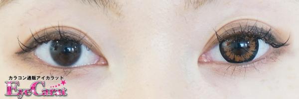【スイートデイズ】ハニーゴールド 両目カラコンありとなし装着画