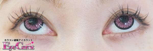 【ツッティ】ジェム ピンク 両目カラコン目線上装着画