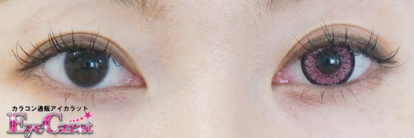 【ツッティ】ジェム ピンク 両目カラコンありとなし装着画