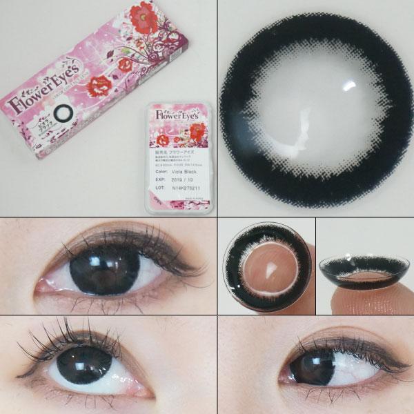 【装着画レポ】フラワーアイズ ビオラブラック うるっとした黒目がちの瞳で、可愛らしく清楚な印象に♪