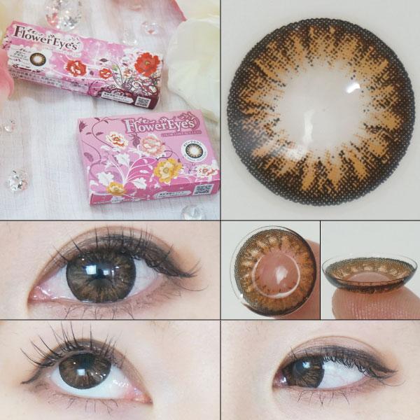 【装着画レポ】フラワーアイズ ポピーブラウン 明るめブラウン&ダークブラウンの配色で、盛れるけど大人っぽいキレイめな瞳に☆