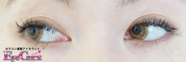 【パラカラネオ】グレイスキャット両目カラコンあり装着画