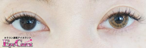 【パラカラネオ】グレイスキャット両目カラコンありとなし装着画