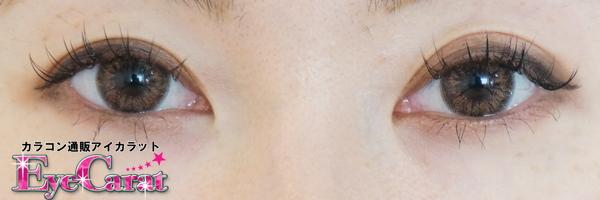 【エンジェルカラー】バンビシリーズ ヴィンテージブラウン両目カラコンあり装着画