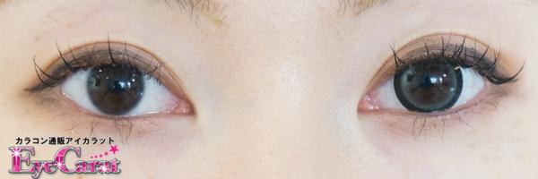 【ピュリーム】ピュアベアショコラ<ピュアブラック> 両目カラコンありとなし装着画