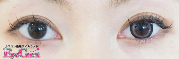 【ピュリーム】ピュアベアローズヒップ<ピュアピンク> 両目カラコンありとなし装着画
