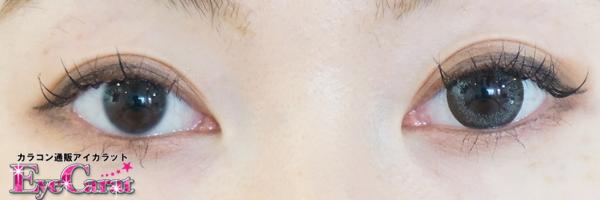 【ピュリーム】ロマンブラック両目カラコンありとなし装着画
