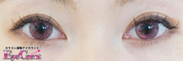 【ミスリリア】レーブルシェルピンク両目カラコンあり装着画