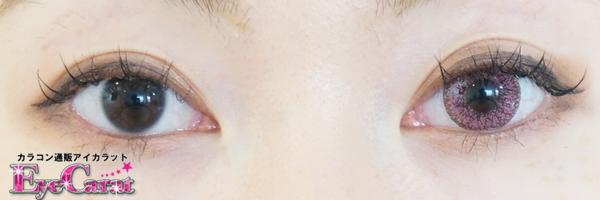 【ミスリリア】レーブルシェルピンク両目カラコンありとなし装着画