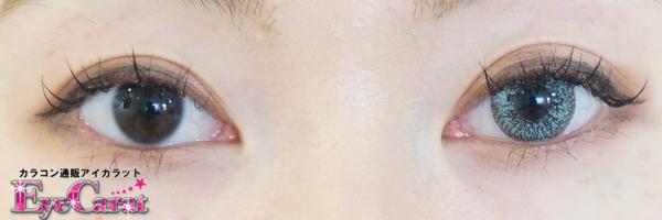 【ミスリリア】レーブルプラチナ両目カラコンありとなし装着画
