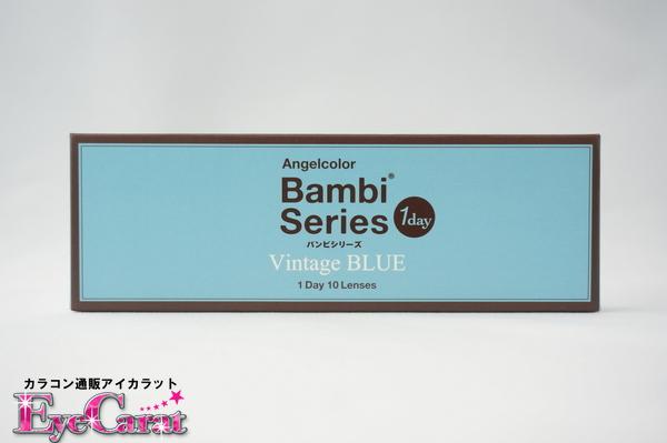 エンジェルカラー バンビシリーズワンデー ヴィンテージ箱表面
