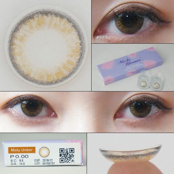 【装着画レポ】ミッシュブルーミン No.103ミスティアンバー 透明感のある明るいブラウンで宝石のように輝く上品な瞳に☆